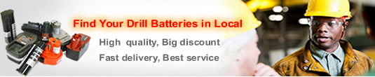 best drill battery supplier in uk