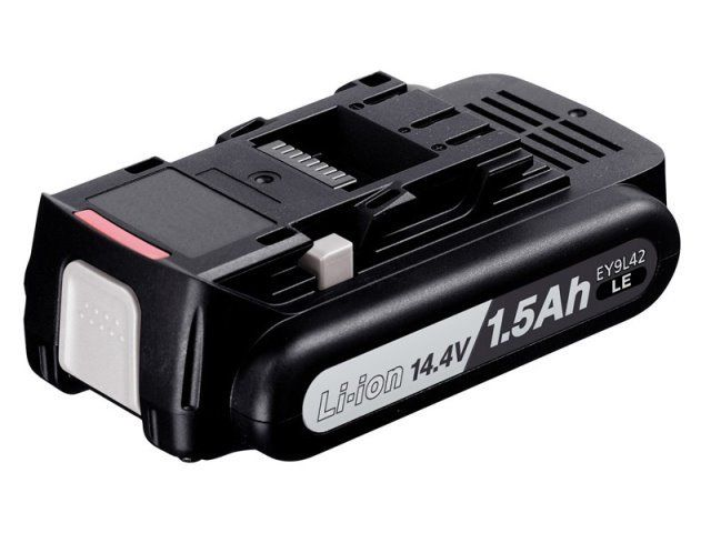 Replacement Panasonic EZ7544X-B Power Tool Battery